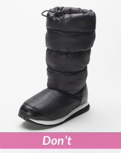 ugly black boot